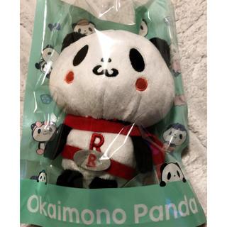 Rakuten - 【⠀非売品  】楽天 お買い物パンダ ぬいぐるみ