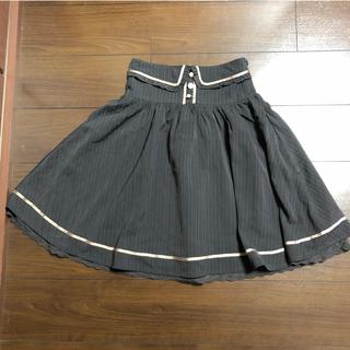 b0f009a71fe アクシーズファム(axes femme)のアクシーズ ストライプ スカート(ひざ丈スカート)