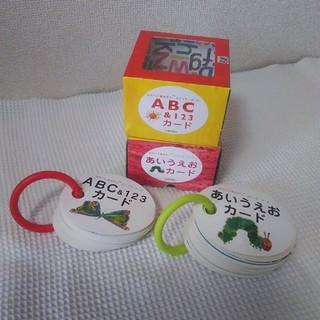 はらぺこあおむし あいうえお/ABC &123カード