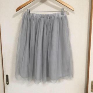 レイカズン(RayCassin)のレイカズン グレー チュールスカート F(ひざ丈スカート)