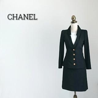 bfbe717620b674 シャネル スーツ(レディース)(ブラウン/茶色系)の通販 4点 | CHANELの ...