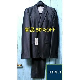 JUNMEN - ★新品、半額 JUNMEN 王子様系、艶色気系、防汚、パンツ折目加工 スーツ