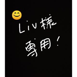 サンリオ(サンリオ)の!!Liv様専用!!(携帯用ゲーム機本体)