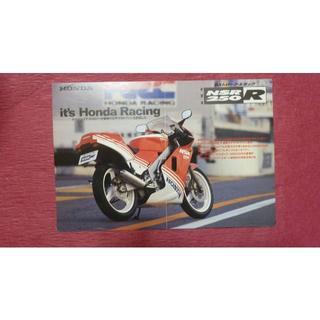 ホンダ(ホンダ)のホンダ/HONDA NSR250R  カタログ (カタログ/マニュアル)