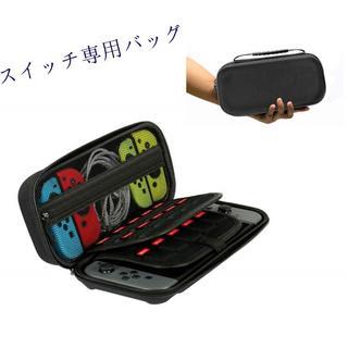 ニンテンドー スイッチ 保護ケース 大容量 20枚カード収納 25