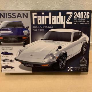 日産 - 日産 フェアレディZ 240ZG ラジコン ブルー 未使用