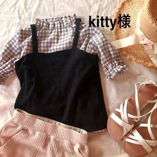 kitty様7/2(ワンピース)