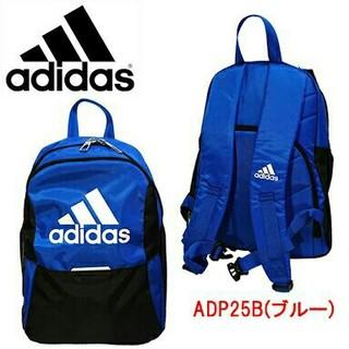 アディダス(adidas)の新品adidasサッカーリュック{ブルー}子供用(リュックサック)