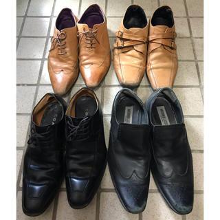 リーガル(REGAL)のUSED 4点セット 革靴 リーガル オリヒカ AOKI ミチコロンドン紳士靴 (ドレス/ビジネス)