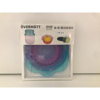 イケア(IKEA)のOVERMATT オーヴェルメット フードカバー3点セット, シリコン(その他)