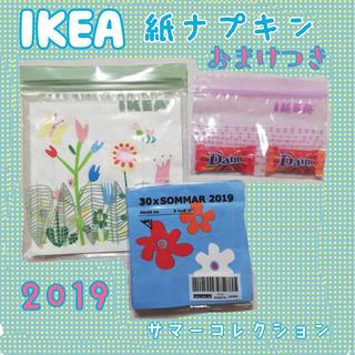 イケア(IKEA)のIKEA 紙ナプキンブルー(テーブル用品)