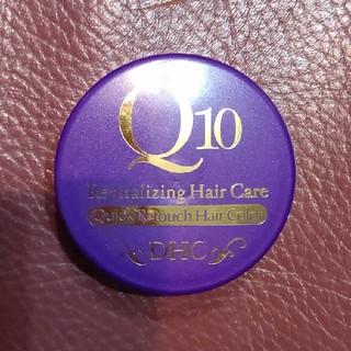 DHC Q10クイック白髪かくし