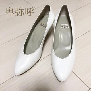 elegance卑弥呼 - 定価19000円 卑弥呼 22.5 本革 日本製 ホワイト パンプス