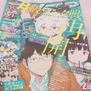 アニメディア2016年2月号