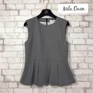 Mila Owen - Mila Owen ペプラム トップス