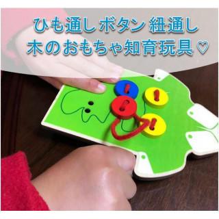 ひも通し パステル 虹色 紐通し 木のおもちゃ 出産祝い プレゼント  知育玩具