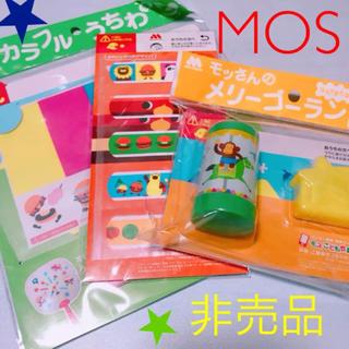 モス(MOS)の新品 モスバーガー モッさんグッズ mos burger(キャラクターグッズ)