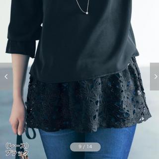 ベルメゾン(ベルメゾン)のベルメゾン新品新作マタニティ重ね着風スカート(マタニティボトムス)