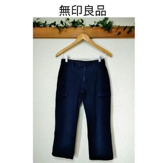 ムジルシリョウヒン(MUJI (無印良品))の無印良品 良品計画 紺パンツ(ワークパンツ/カーゴパンツ)