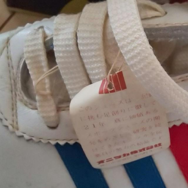 Onitsuka Tiger(オニツカタイガー)のオニツカタイガーオリンピックモデル当時もの メンズの靴/シューズ(スニーカー)の商品写真