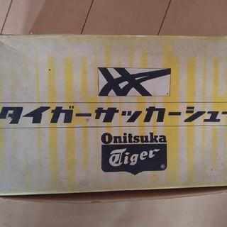 オニツカタイガー(Onitsuka Tiger)のオニツカタイガーオリンピックモデル当時もの(スニーカー)
