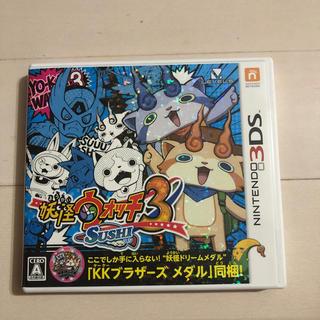 ニンテンドー3DS(ニンテンドー3DS)の任天堂 妖怪ウォッチ3 スシ sushi 3ds(携帯用ゲームソフト)