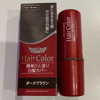ドクターシーラボ(Dr.Ci Labo)の新品 ドクターシーラボ 白髪カバー ダークブラウン+おまけ(白髪染め)