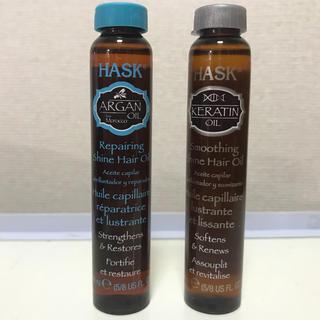 【日本未発売】HASK アルガン/ケラチンオイル2本セット(オイル/美容液)