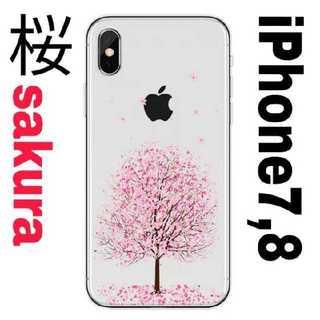 e6e4f2bb9a モデル(ピンク/桃色系)の通販 900点以上(スマホ/家電/カメラ) | お得 ...