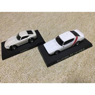 アオシマ(AOSHIMA)のグラチャンコレクション 2台セット(ミニカー)