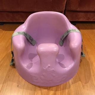 バンボ(Bumbo)のbumbo パープル 持ち運び袋付き(その他)