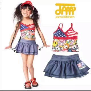 ジャム(JAM)の新品 ビキニ 水着 JAM 女の子 110(水着)