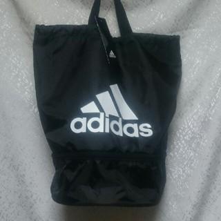 アディダス(adidas)の新品☆adidas二段式プールバック(トートバッグ)