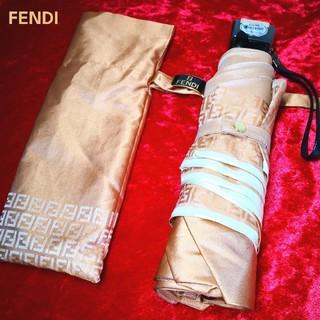 フェンディ(FENDI)のフェンディ ズッカ 傘 折り畳み 美品 【鑑定済】(傘)