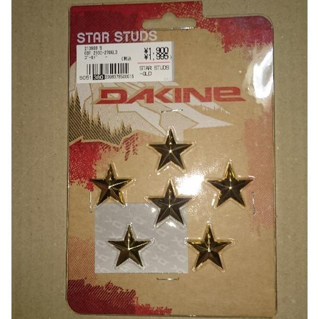 Dakine(ダカイン)のDAKINE ダカイン スノーボードデッキパッド 滑り止め スポーツ/アウトドアのスノーボード(アクセサリー)の商品写真