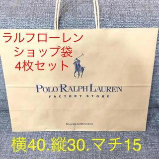 ラルフローレン(Ralph Lauren)の[送料込み]ラルフローレン ショップ袋 4枚セット(ショップ袋)