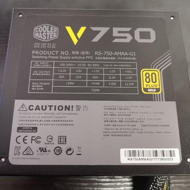 ASUS(エイスース)の最終値下げCoolerMaster 80PLUS  750W電源ユニット  スマホ/家電/カメラのPC/タブレット(PCパーツ)の商品写真