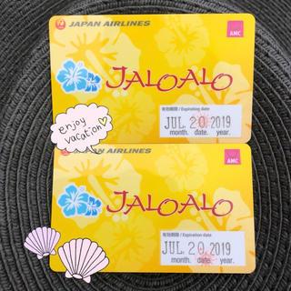 JALOALO(その他)