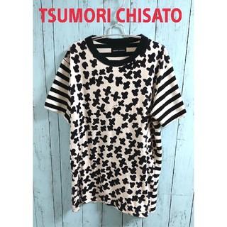 ツモリチサト(TSUMORI CHISATO)のTSUMORI CHISATO ツモリチサト Tシャツ 白黒デザイン ボーダー(Tシャツ/カットソー(半袖/袖なし))