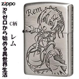 ジッポー(ZIPPO)のZIPPO/レム Re:ゼロから始める異世界生活ジッポー銀サテン古美(その他)