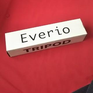 ビクター(Victor)のビデオカメラ 三脚 Victor Everio(ビデオカメラ)