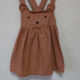 ネクスト(NEXT)の【KIDS】NEXT ジャンパースカート サロペット くまさん 98cm(スカート)