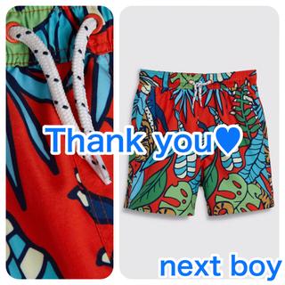 093a463955f077 ネクスト 子供服(男の子)の通販 2,000点以上   NEXTのキッズ/ベビー ...