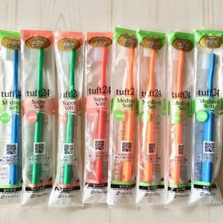 歯ブラシ タフト24 8本(歯ブラシ/デンタルフロス)
