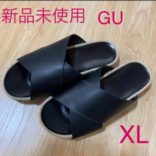 ジーユー(GU)の新品未使用品☆GU クロスサンダル XL 25cm(サンダル)