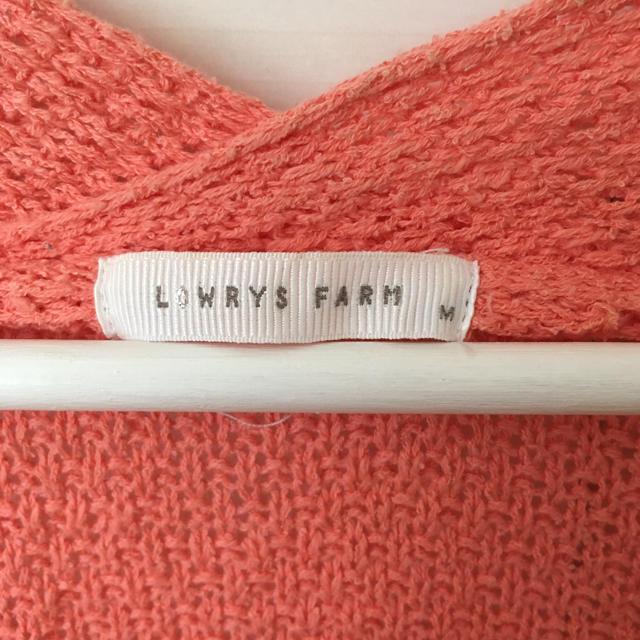 LOWRYS FARM(ローリーズファーム)のサマーニット レディースのトップス(ニット/セーター)の商品写真