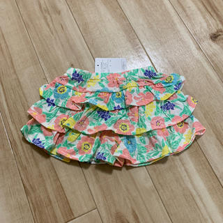 ニシマツヤ(西松屋)の新品 キュロットスカート(スカート)
