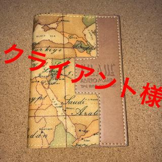 プリマクラッセ(PRIMA CLASSE)のプリマクラッセ パスポートケース(旅行用品)