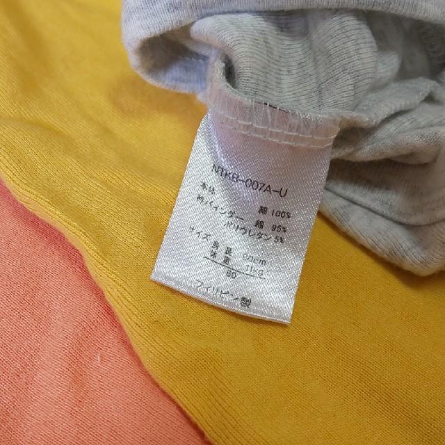 西松屋(ニシマツヤ)の【まとめ売り】西松屋 ベビー 半袖 肌着 ロンパース 80cm キッズ/ベビー/マタニティのベビー服(~85cm)(肌着/下着)の商品写真