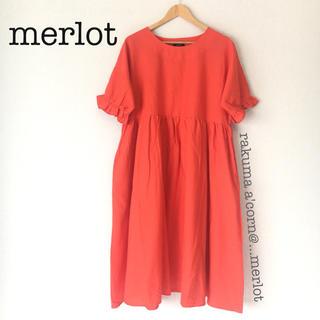 メルロー(merlot)のmerlot  フリル袖 コットンリネンワンピース  *レッド(ロングワンピース/マキシワンピース)